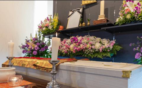 大の葬祭のお葬式プラン 会員価格198,000円から(税込 217,800円)