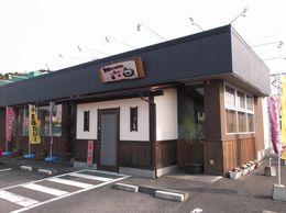 黒豚レストラン 六白