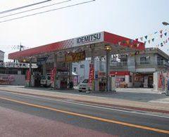 大の葬祭 提携店 東九州アポロ三重給油所