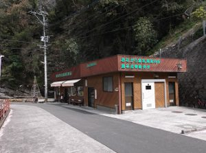 大の葬祭 提携店 本匠農林産物直売所