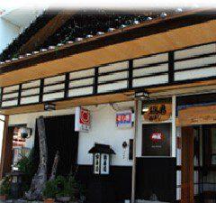 大の葬祭 提携店 錦寿司