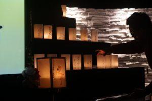 大の葬祭 お知らせ 心の灯第二灯
