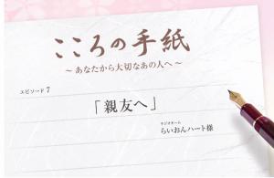 大の葬祭お知らせ こころの手紙 2017/11/3