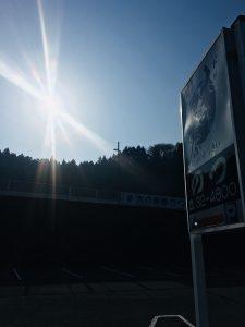 大の葬祭 スタッフのひとり言(のつ)2018/3/28