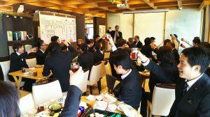 大の葬祭 仕事始め式 会食