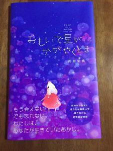 大の葬祭 想いのメモ帳(うすき)2018/4/9