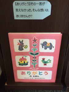 大の葬祭 想いのメモ帳(うすき)2018/4/30