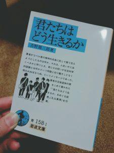 大の葬祭 想いのメモ帳 (うすき)2018/4/2
