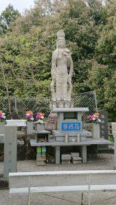 大の葬祭 想いのメモ帳みえ 2018/4/13
