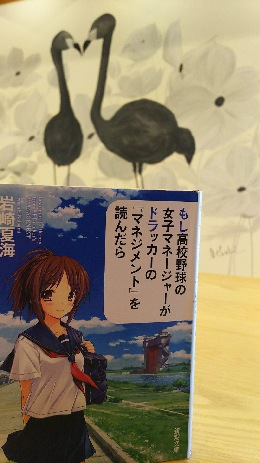 大の葬祭 想いのメモ帳(やよい)2018/4/30
