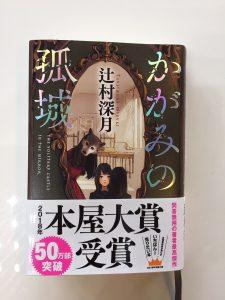 想いのメモ帳(うすき)2018/5/2