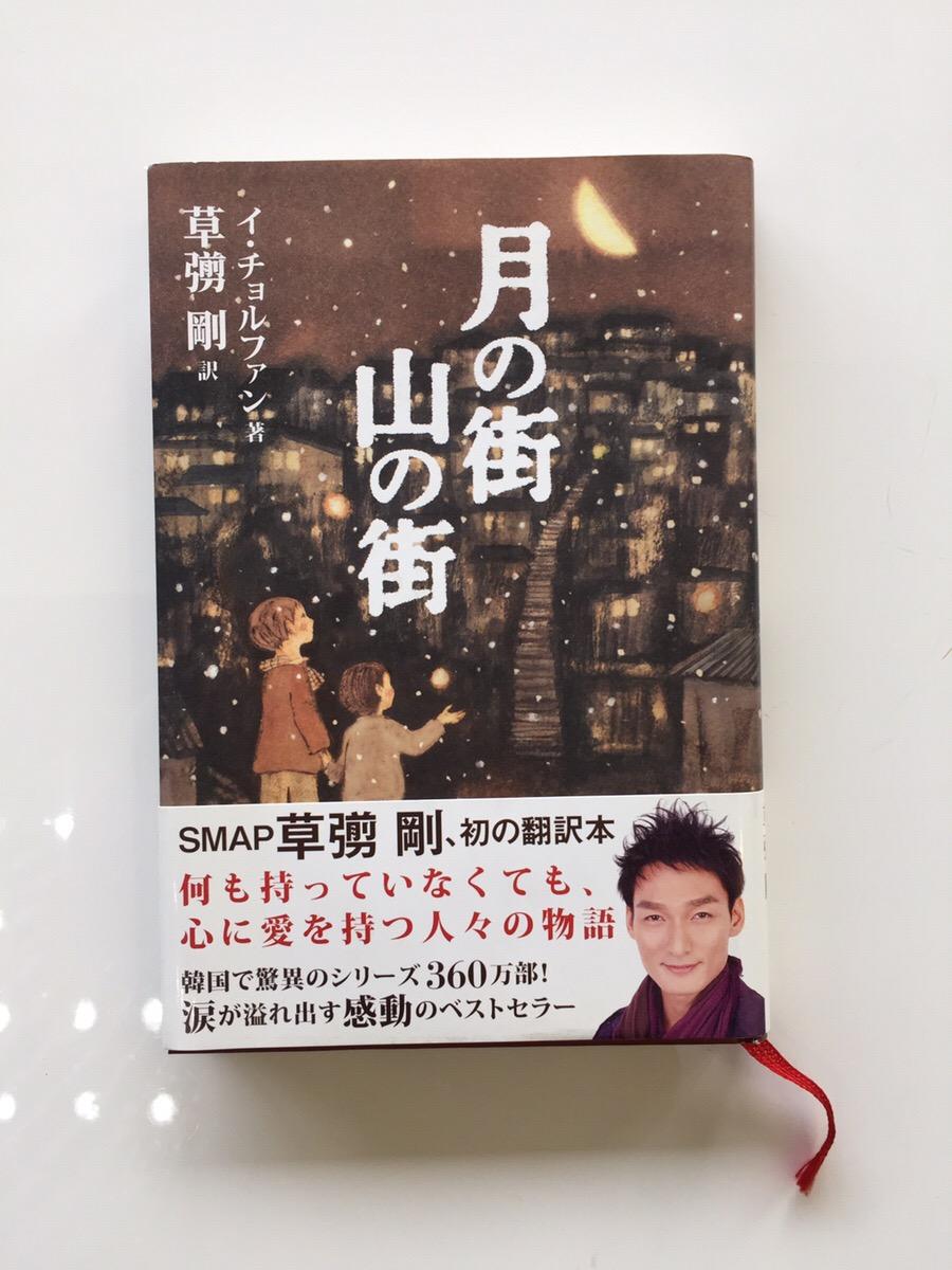 大の葬祭 想いのメモ帳(うすき)2018/5/4
