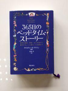 想いのメモ帳(うすき)2018/5/10
