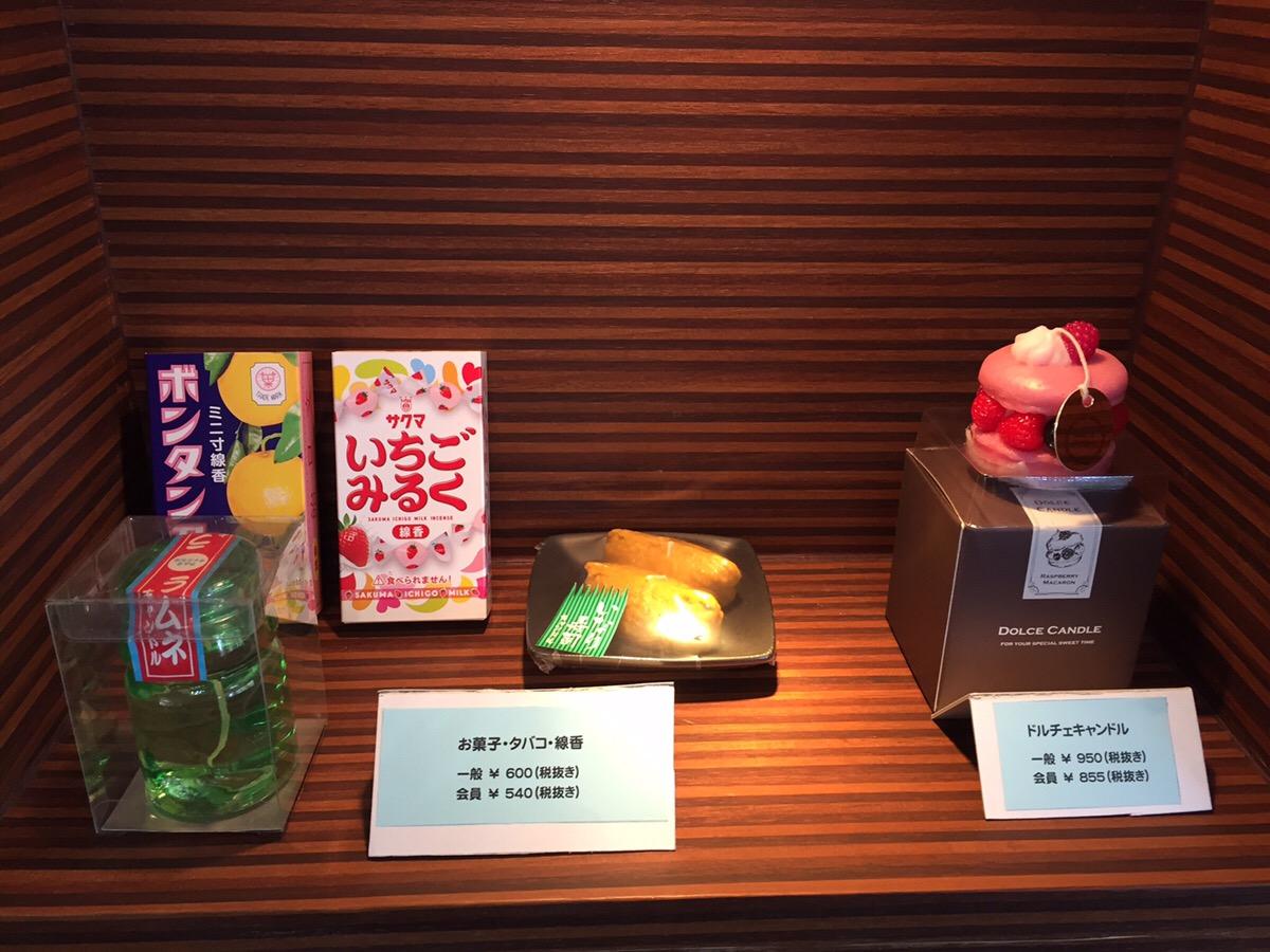 想いのメモ帳(うすき)2018/5/14