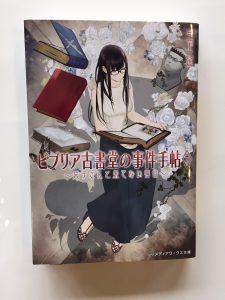 想いのメモ帳(うすき会館)2018/5/15