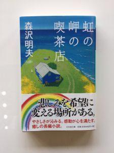 想いのメモ帳(うすき)2018/5/17