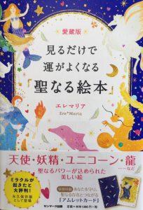 想いのメモ帳(のつ)2018/5/29