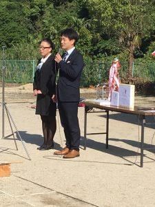大の葬祭おしらせ 野津ゲートボール