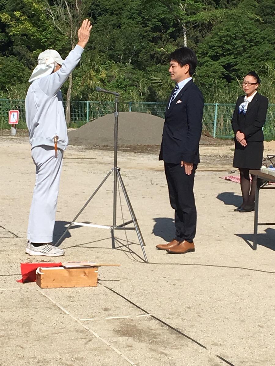 大の葬祭 お知らせ 野津ゲートボール2