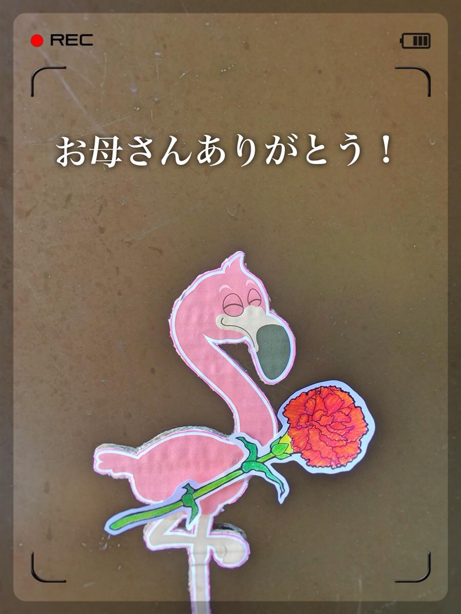 大の葬祭想いのメモ帳(やよい)2018/5/13
