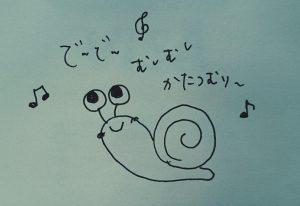 想いのメモ帳(やよい会館)2018/5/14
