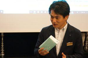 お知らせ「想」会議3