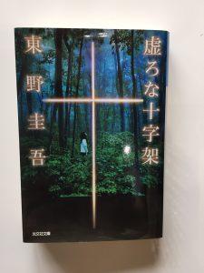 想いのメモ帳(うすき会館)2018/6/22