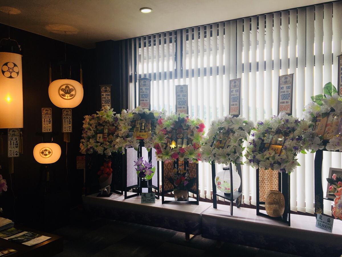 想いのメモ帳(のつ)2018/6/5