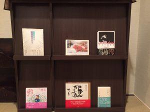 想いのメモ帳(うすき)2018/7/4