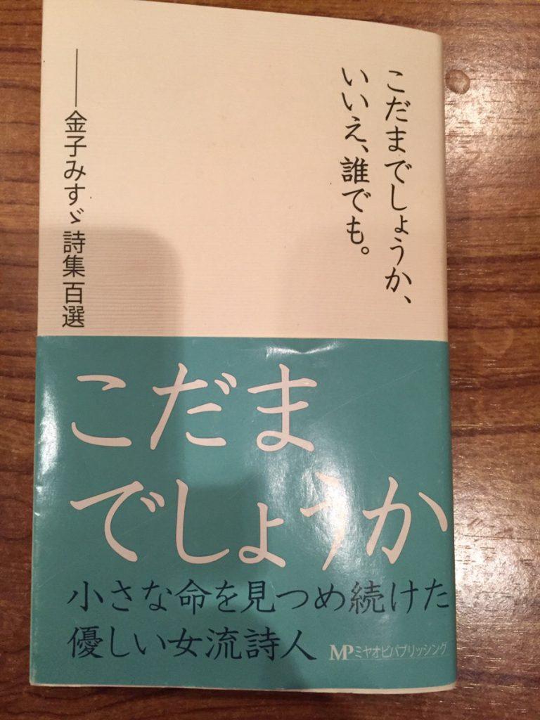 想いのメモ帳(うすき)2018/7/10