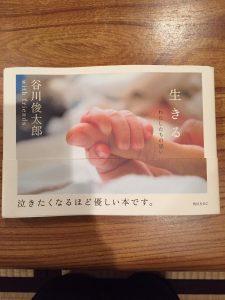 想いのメモ帳(うすき)