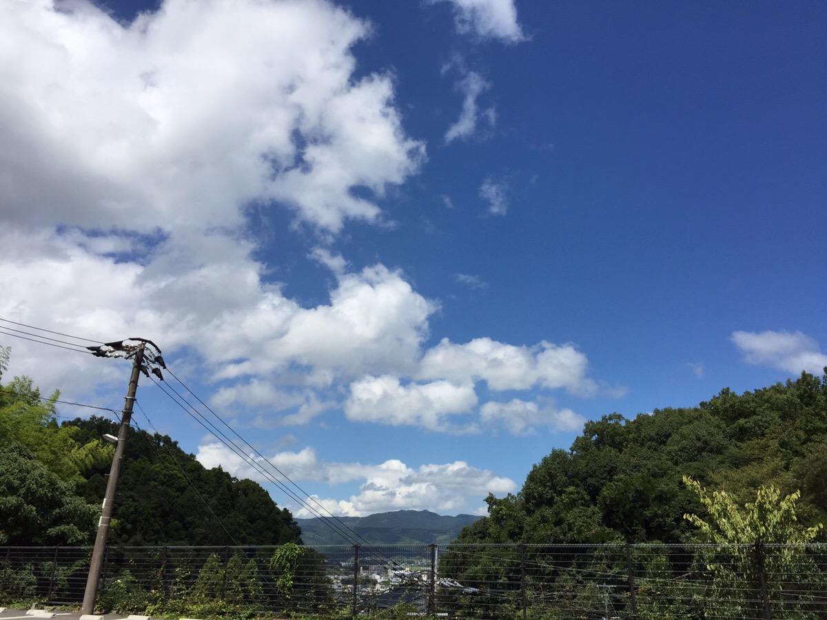 想いのメモ帳(うすき)2018/9/3