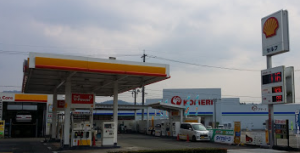 提携店 大分石油(株)サンブレス三重給油所