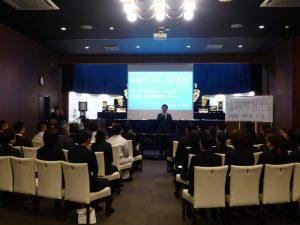第48期 仕事始め式・会社方針発表会3