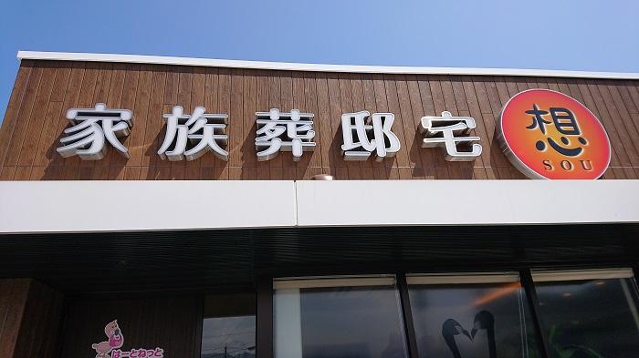 想いのメモ帳2019/7/31
