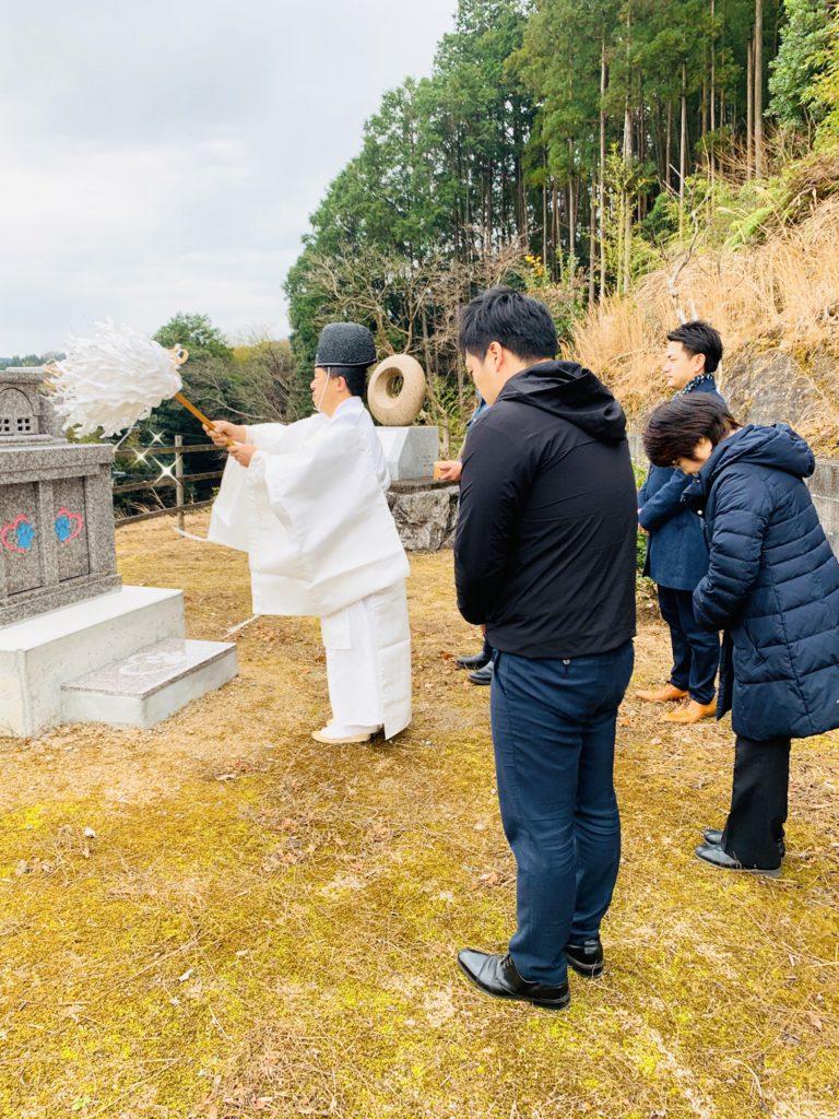 大の葬祭 慰霊鎮魂祈祷