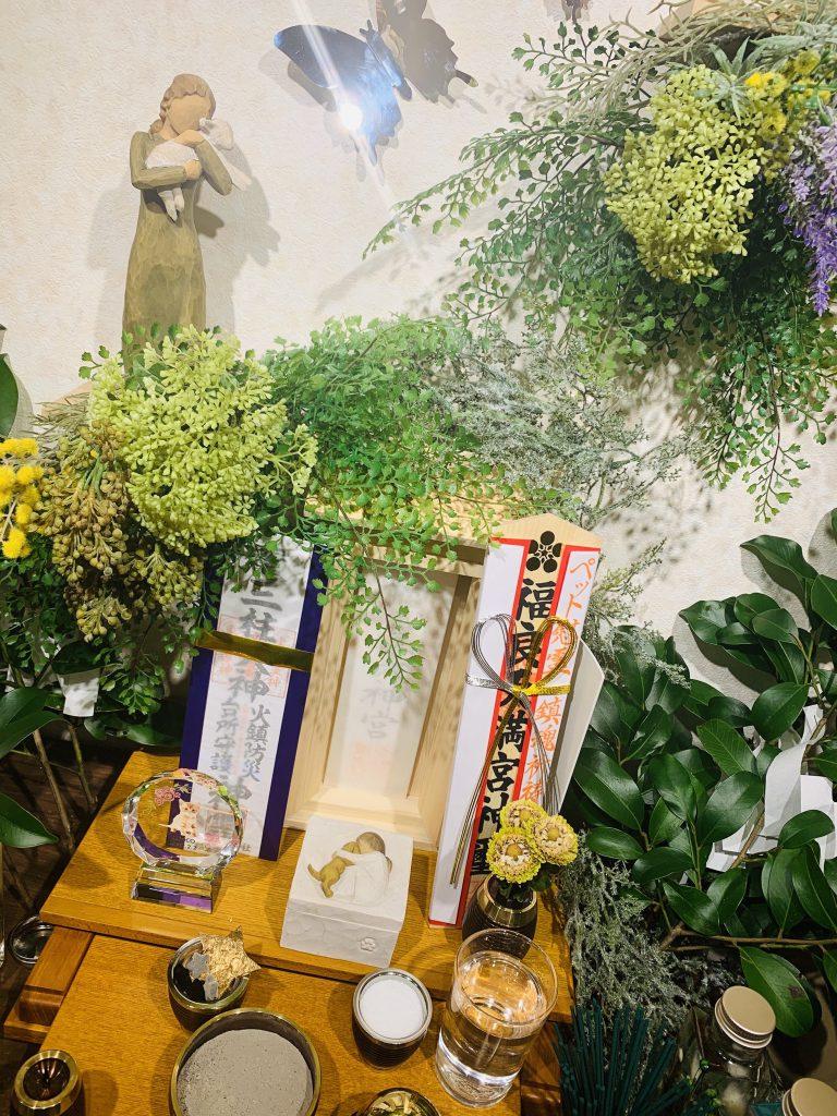 大の葬祭 慰霊鎮魂祈祷1